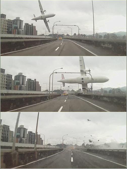【出典:Twitter】川に墜落直線の235便