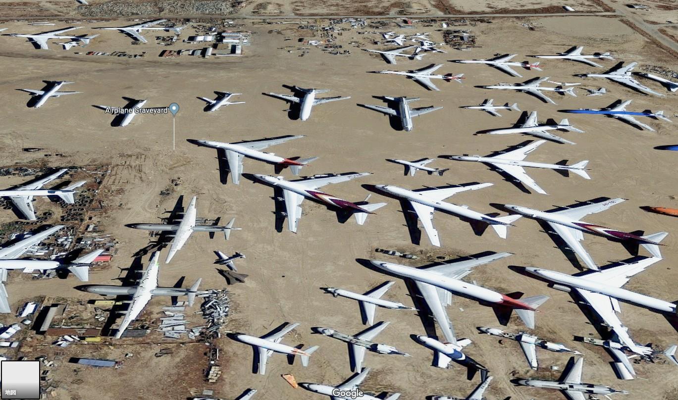 【出典:Googleマップ】役目を終えた旅客機が集まる飛行機の墓場
