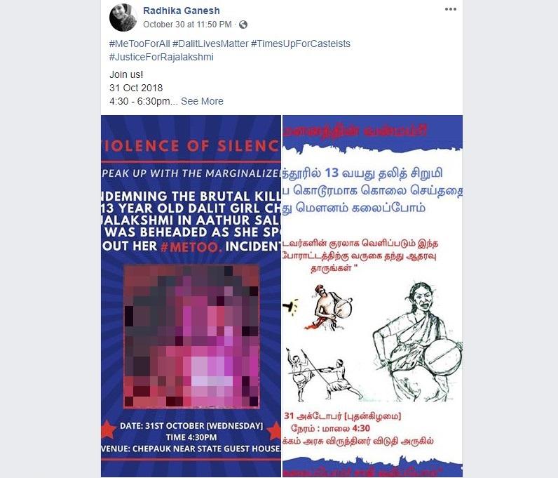 【出典:Radhika Ganesh/Facebook】斬首殺害された少女の事実を伝えようと声かけが始まる。