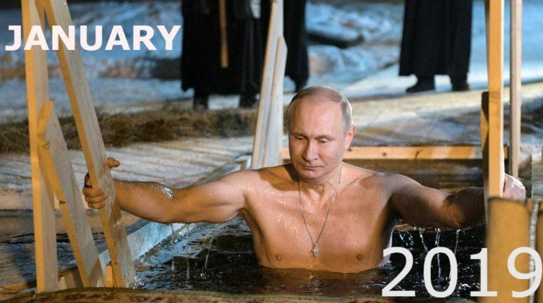 【出典:RT/Twitter】プーチンカレンダー