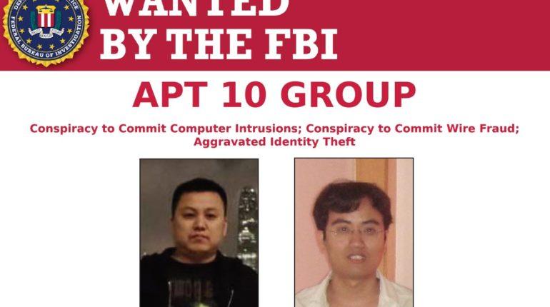 【出典:FBI】アメリカ司法局に起訴された中国人ハッカー