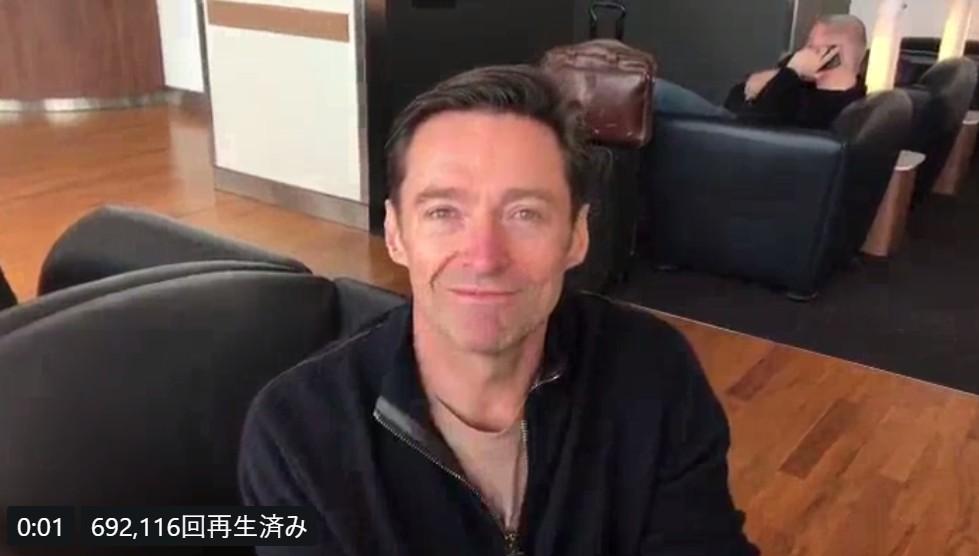【出典:Hugh JackmanTwitter】空港ラウンジから日本のファンにメッセージを送るヒュー・ジャックマン